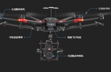 光伏无人机EL检测扫描设备