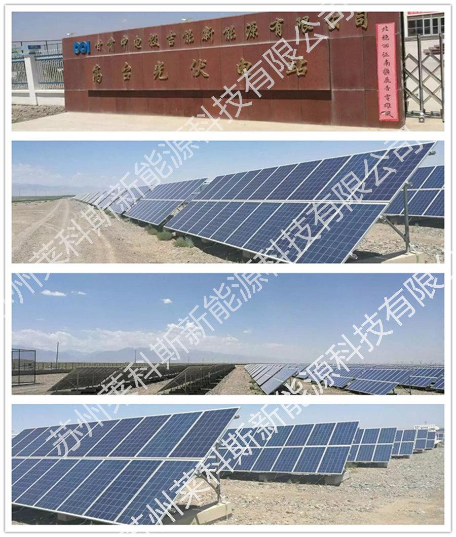 吉林电力--甘肃光伏电站检测案例