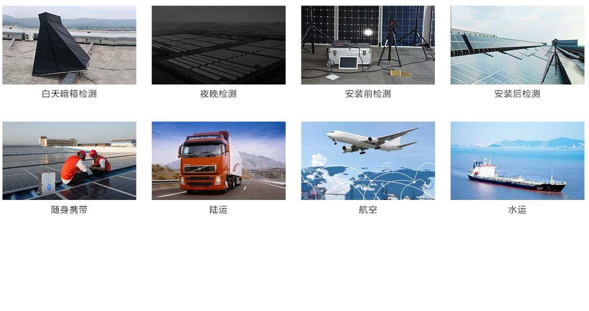 LX-G10 便携式EL测试仪(简配)